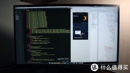 一个屏幕完成分屏体验