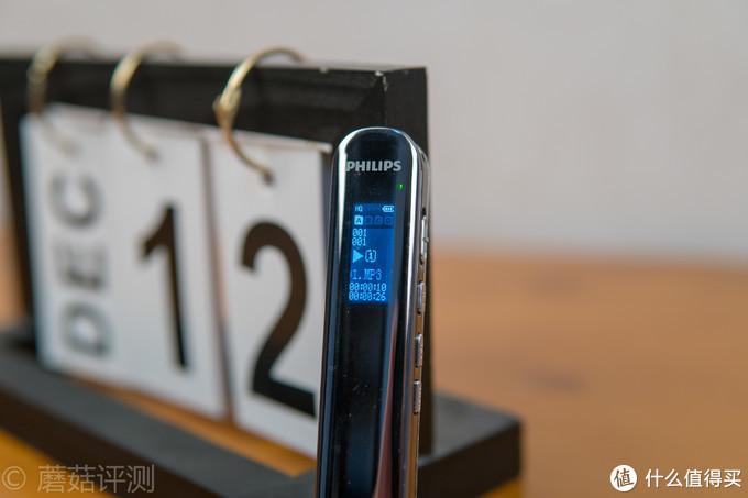 轻薄小巧、外观漂亮、音质出色——飞利浦VTR5210专业录音笔