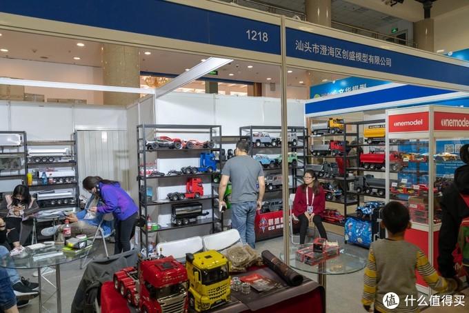 第20届中国国际模型博览会——RC动态模型+其他类报道