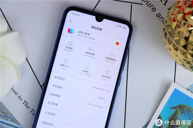 Redmi Note 7Pro开箱,五项升级助力千元标杆