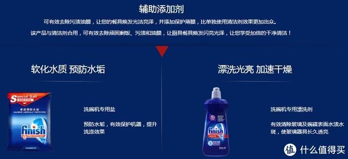 【618成绩单】刚需入手亮碟洗碗粉,亮碟洗碗机清洁产品全介绍