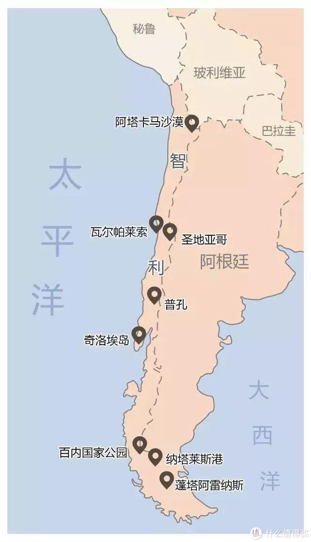 智利将对中国游客实行单一签证,《孤独星球》2018最佳旅行国家TOP1,明年1月就可以去玩啦