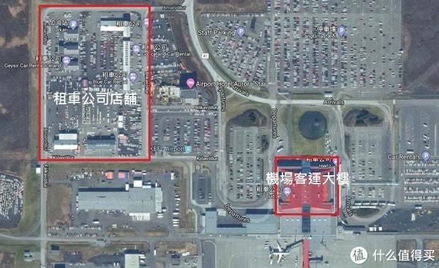 机场大楼旁租车公司店铺地址