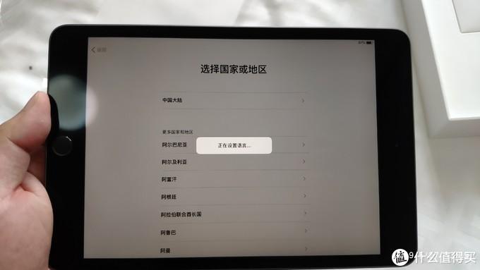 因为没有appleID,联网后注册一个