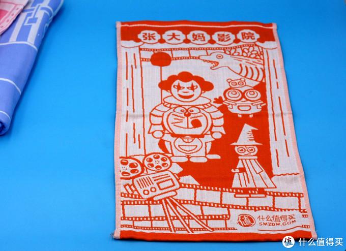 纸盒再扎实一些就完美了-什么值得买定制周边毛巾三件套到手晒