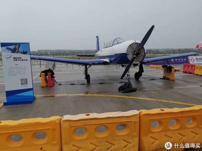场地内最常见的单螺旋桨飞机,看到这些飞机让我想起了一战空战啊