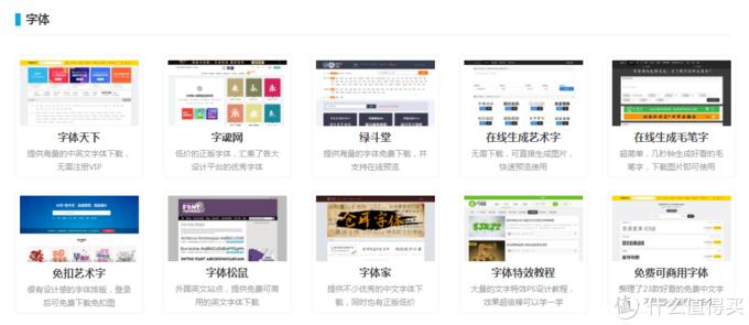 关于 PPT 的设计与制作,这一个网站就够了!