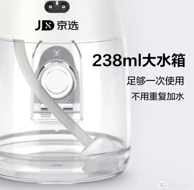 618第一单,京选冲牙器130元值不值
