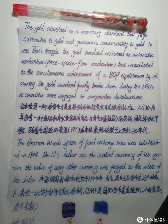 [硬核试色]一瓶墨水凭啥卖这么贵·篇1.5—写乐文具之森(茅渟之海)