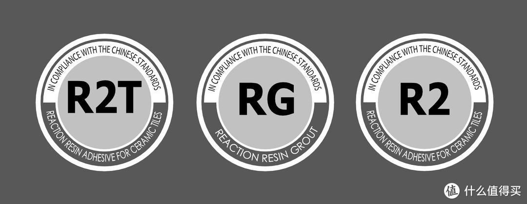认准RG,及R2或R2T类。一款高性能环氧填缝剂,它们通常都会标注在外桶。