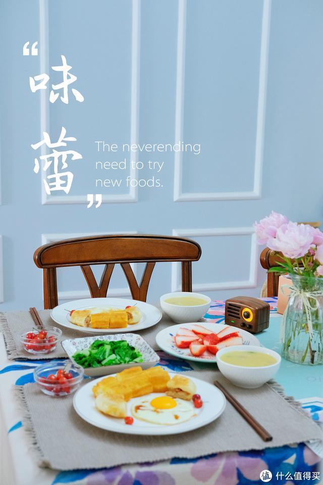 精致生活其实很简单:有仪式感的减脂餐怎么做