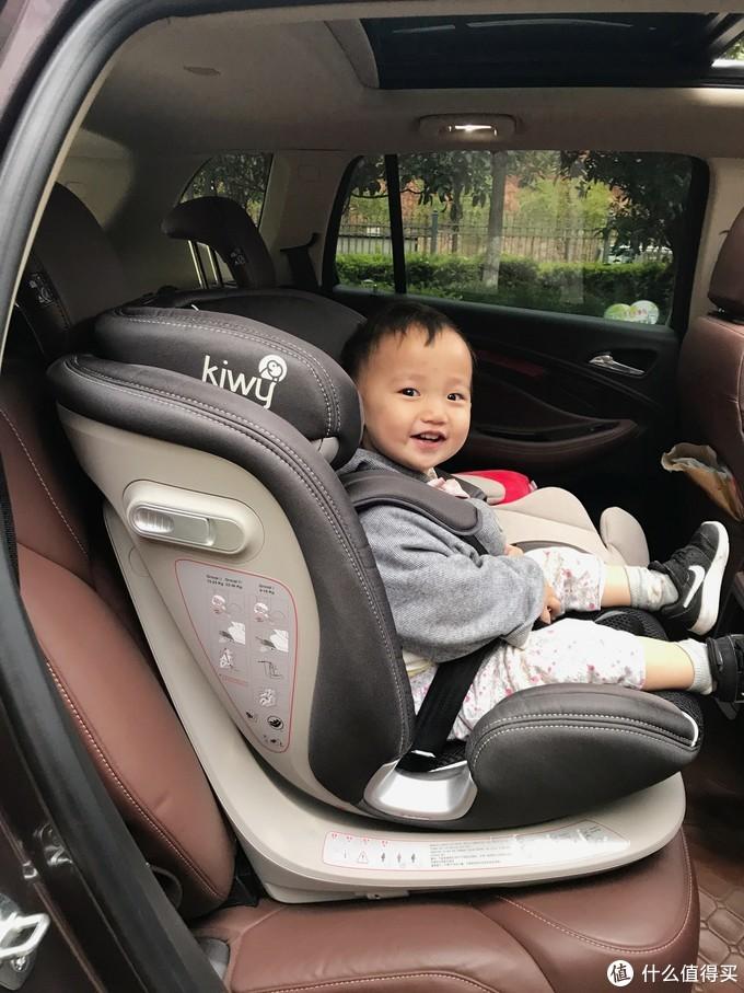 为了我家二宝我又买了个安全座椅——kiwy Aila儿童安全座椅