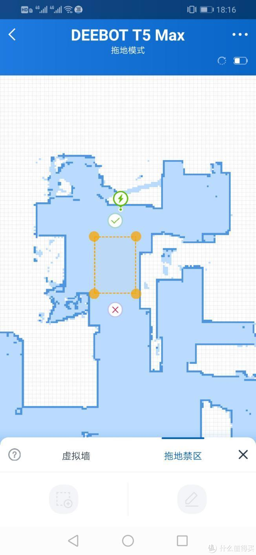地板清洁交给谁?一文看清扫地机器人的差别——科沃斯DEEBOT T5 MAX使用体验