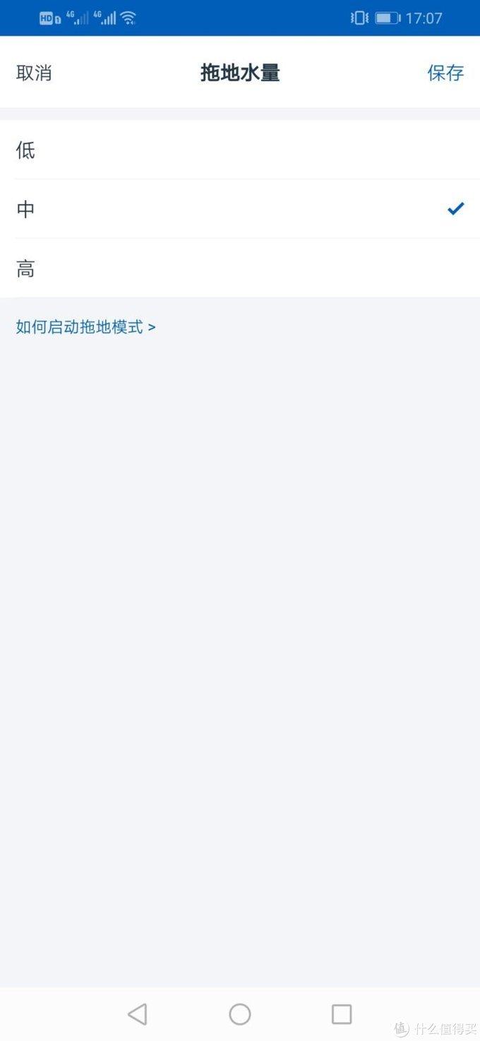 (三档出水量可调)