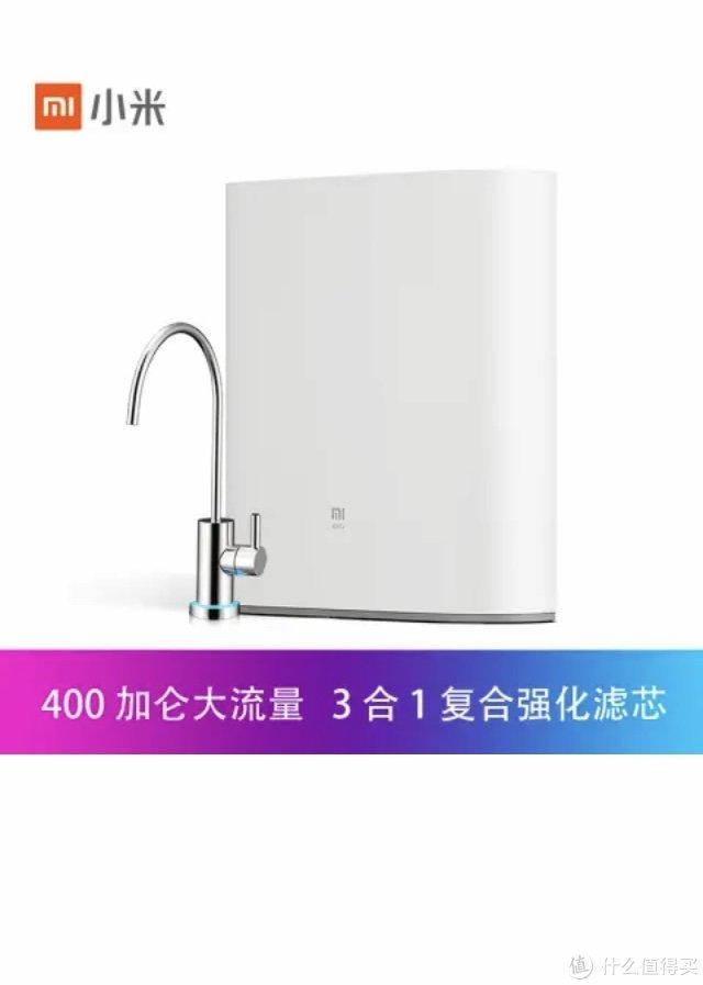 净水器选购指南——附小米净水器1A厨下式开箱测评