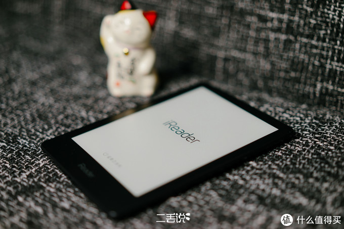 """""""听""""书新体验,感受掌阅电子书带来的阅读乐趣"""