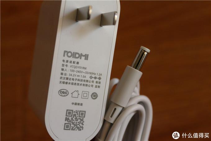 睿米 NEX 次世代无线吸尘器 VS 追觅无线吸尘器 V9,我选睿米吸拖一体!