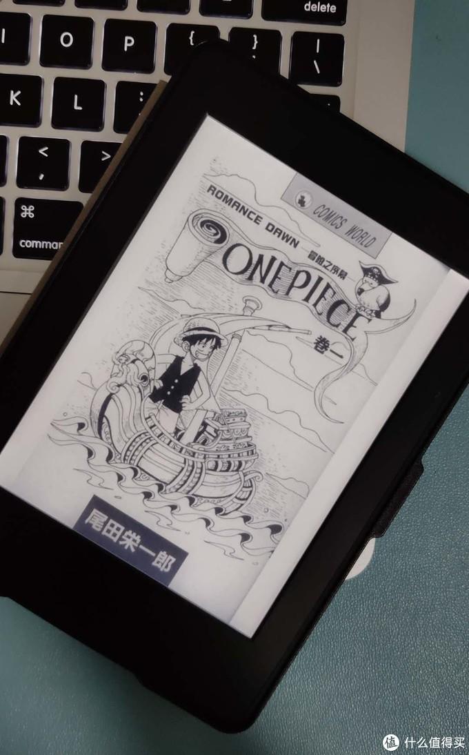 Kindle Comic Creator 肥宅必备的 Kindle 漫画神器