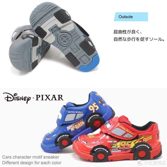 儿童平衡车的【冠军】鞋~~你踩烂了多少双?❤