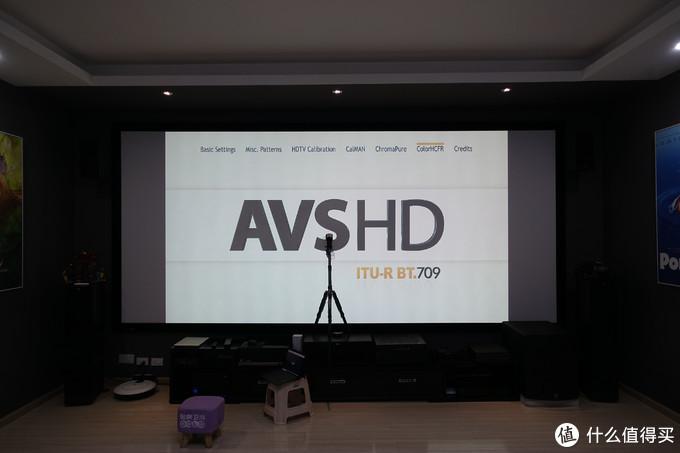 播放AVS HD 709测试碟