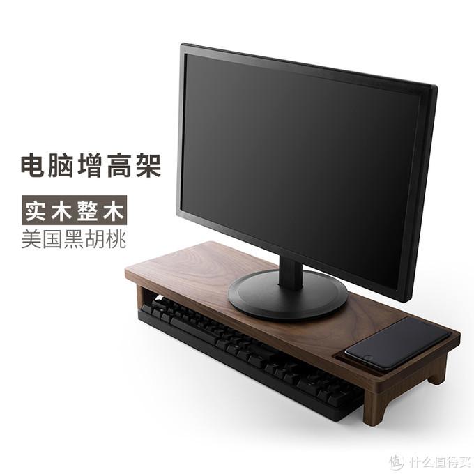 混迹张大妈三年,第一次众测,iQunix Spider 屏幕显示器支架使用有感