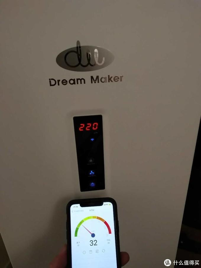 造梦者挂壁新风机:把PM2.5从2194降到0,就问你厉害不厉害!