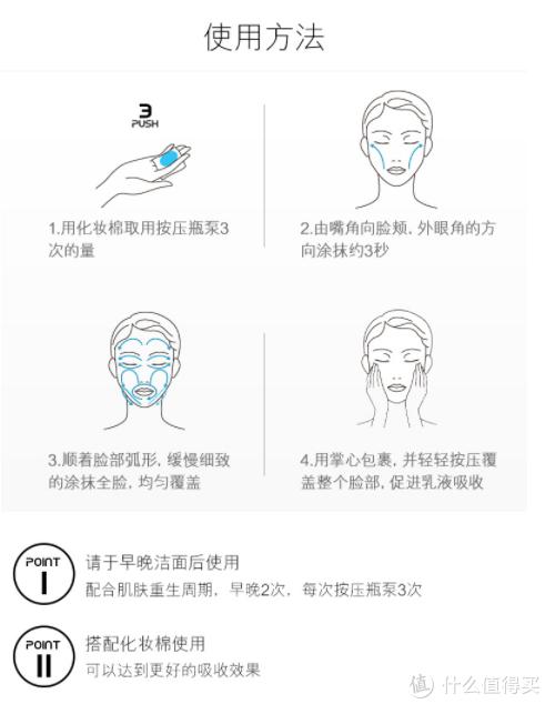夏日美肌大作战——轻熟肌护肤品囤货指南(内含敏感肌选购攻略)