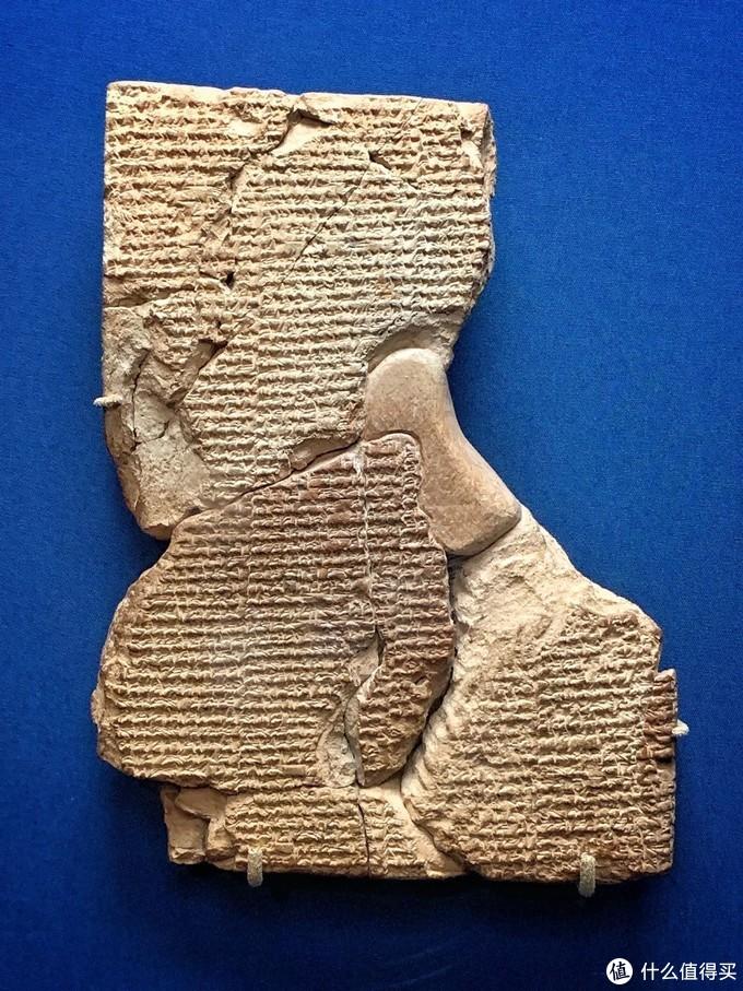 015 《阿特拉哈西斯神話》泥板 約公元前1635年 伊拉克