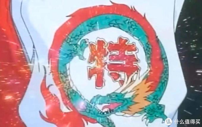 致爱二次元:《中华小当家》特级厨师刘昴星GK手办公开