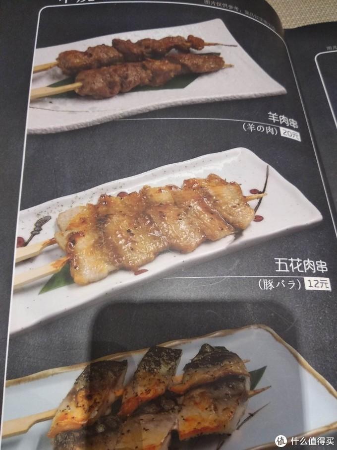 吃不到正宗名古屋炸猪排,将就也能对付的青岛合肥路永旺晚稻田炸猪排