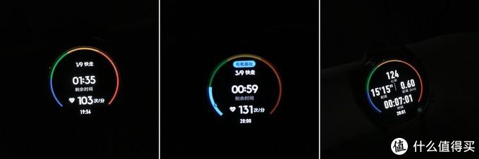 日常好伴侣,续航超给力,华为智能手表HUAWEI WATCH GT活力款评测