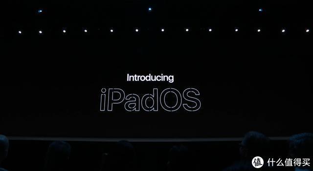 大失所望!全新ipadOS强势来袭!从此生产力依旧是路人