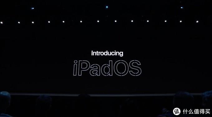 iOS 13发布,iPad OS正式独立!