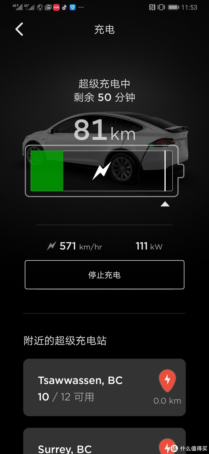 超充可以到570km/h