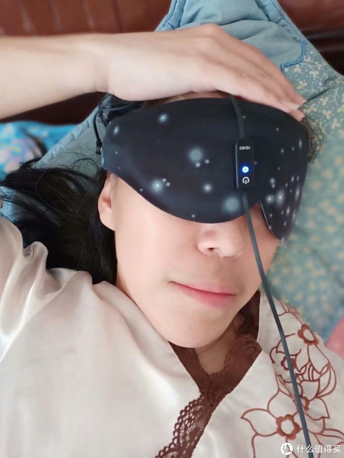 给眼睛以温暖的呵护--GRAPHENE TIMES 烯时代纯石墨烯星空护眼罩轻体验