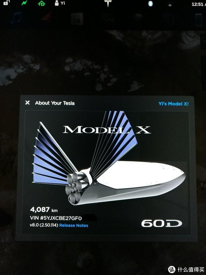 点火星标志,Model X就变成火星飞船。那时固件还是V8,现在已经V16