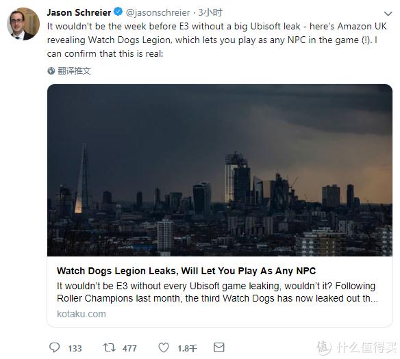重返游戏:谷歌STADIA发布会7日凌晨举行 《看门狗》新作泄露