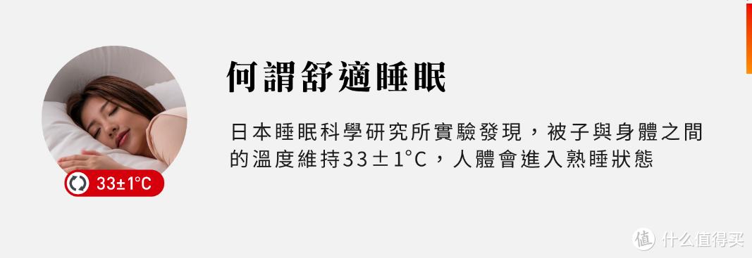 图片来自台湾合隆官网