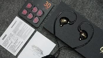 威泽OS1耳机开箱展示(腔体|耳套|编织线|线控|插头)
