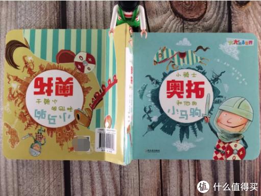 毛爸聊玩具:即使袁隆平推荐,这套书也还是可买可不买   团购纪检委