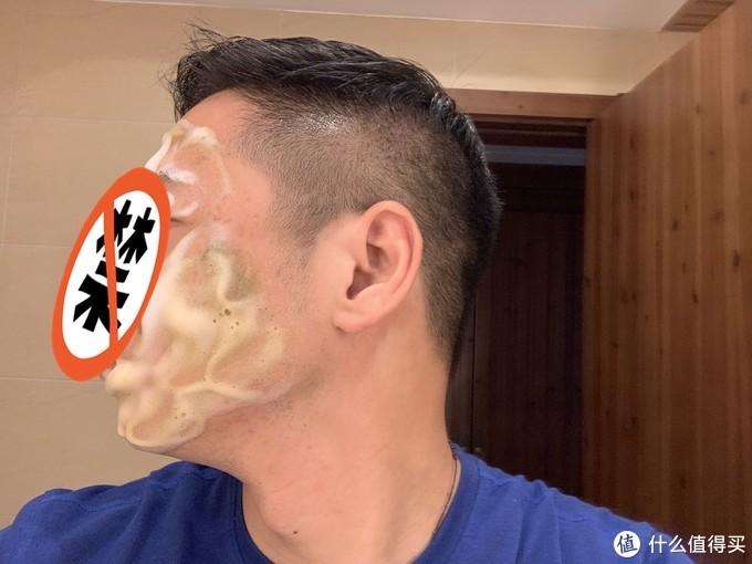 呵护男人的面子——米家自动泡沫洁面机使用体验