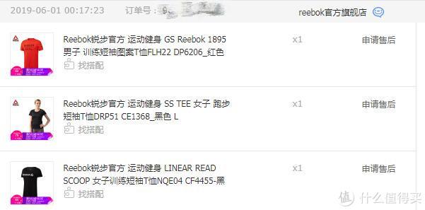 Reebok LINEAR READ SCOOP 女子训练短袖T恤