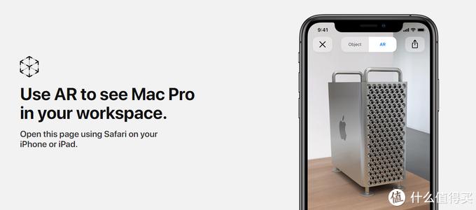 """AR抢鲜体验:Mac Pro """"降临""""什么值得买办公室"""