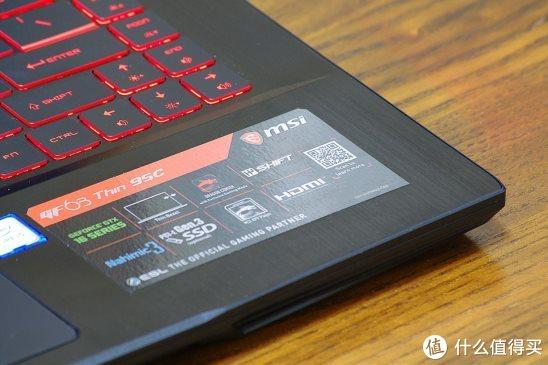 在轻薄中体验光线追踪游戏 微星GF63游戏笔记本评测