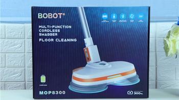 BOBOT无线电动扫地机开箱展示(手柄|伸缩杆|适配器|电池|拖地布)
