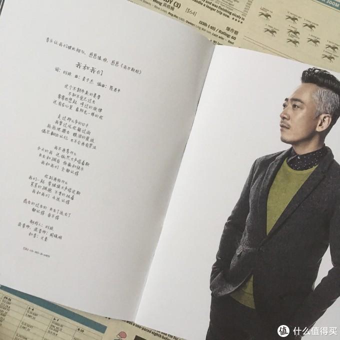 """""""我从未离场""""——麦子杰《流光》专辑简赏"""