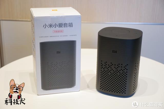 小米小爱音箱万能遥控版体验:一句话遥控传统家电