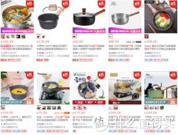 日本原装进口的神田雪平锅—— 汤锅,奶锅随心切换