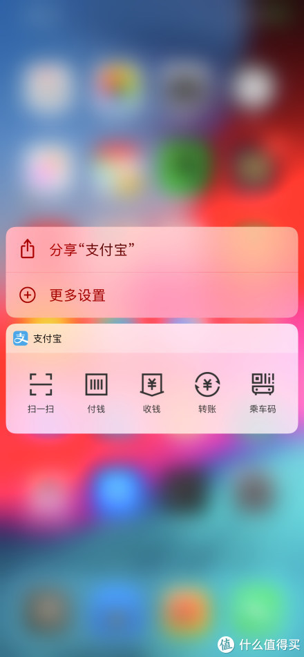 iOS 13 最新隐藏功能全汇总,每个都超实用!