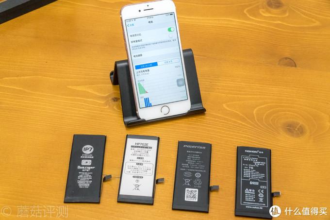 """和电池""""维修""""说拜拜?那你可要好好挑块电池了——五款iPhone 7大容量电池横评"""